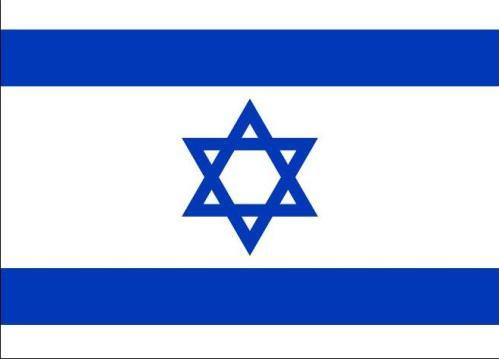 כמה יהודים יש בעולם ?