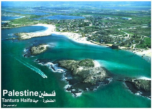 צילום אווירי של אזור טנטורה מתור אתר הזיכרון הפלסטיני. עד לפרסום המחקר המזוייף לא טענו הפלסטינים כי היה במקום טבח.