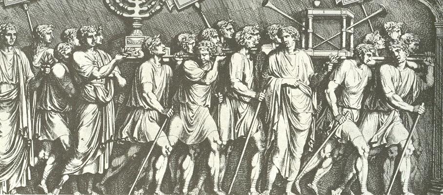 העתק התחריט על שער טיטוס בו נראים שבויי יהודה נושאים את אוצרות המקדש
